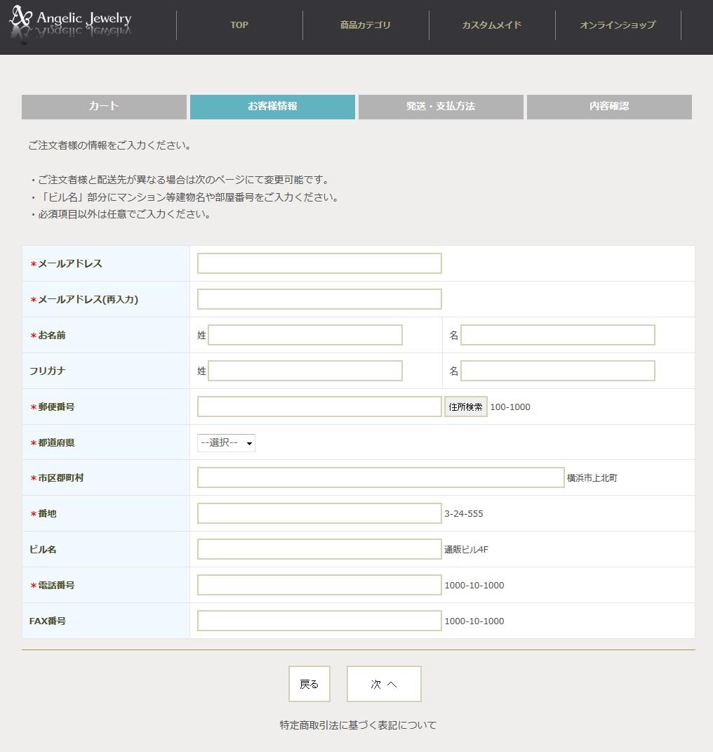 order_guide3